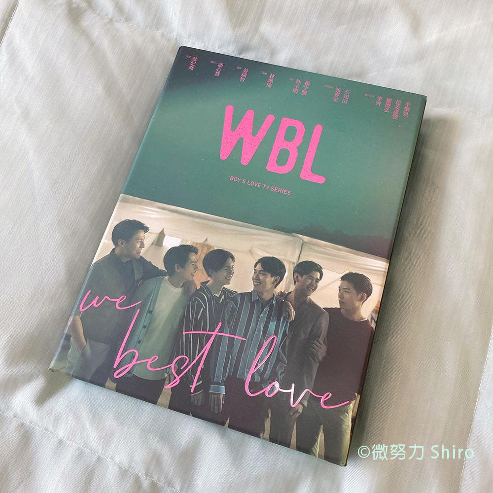 WBL DVD